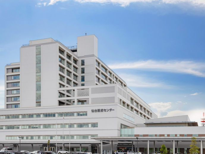 独立行政法人国立病院機構仙台医療センター