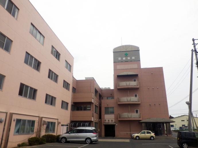 野崎病院 /遠田郡美里町