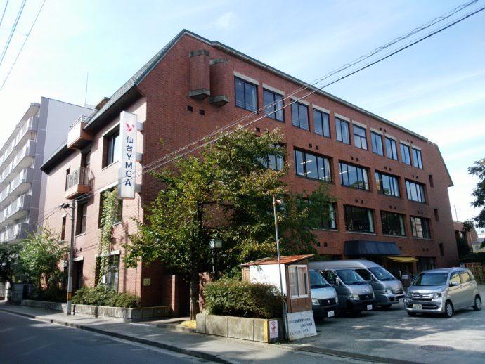 仙台YMCA学園