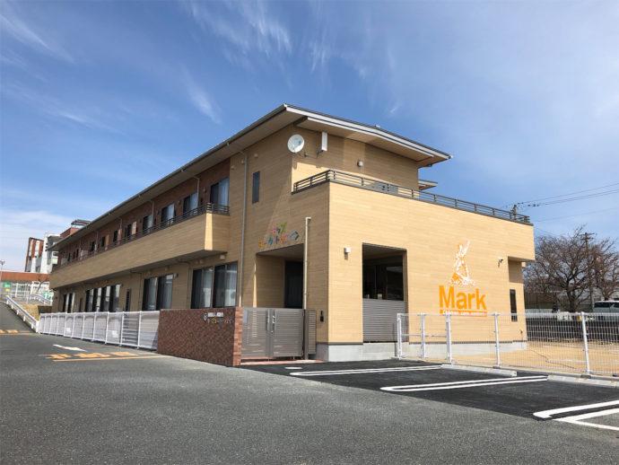 松田会看護小規模多機能型施設・事業所内保育所