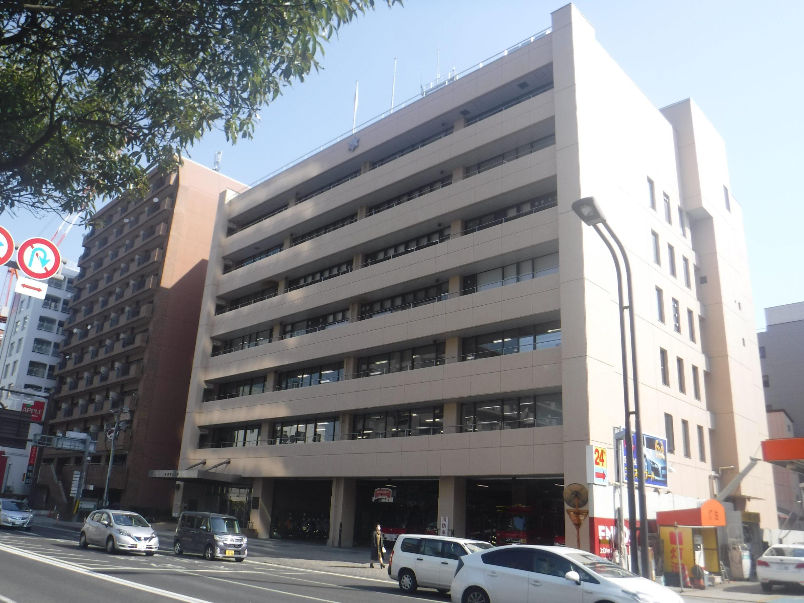 仙台市消防局庁舎