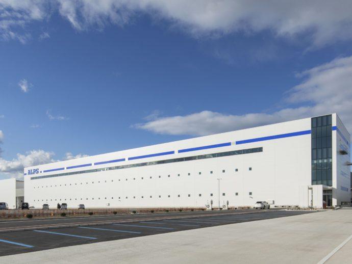 アルプスアルパイン古川第2工場