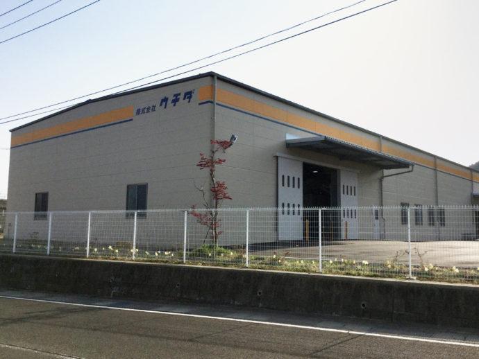 ウチダ仙台名取工場