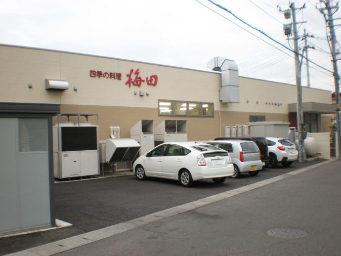 四季の料理梅田工場/仙台市宮城野区