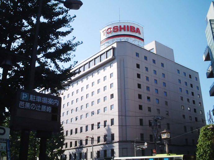 東芝仙台ビル