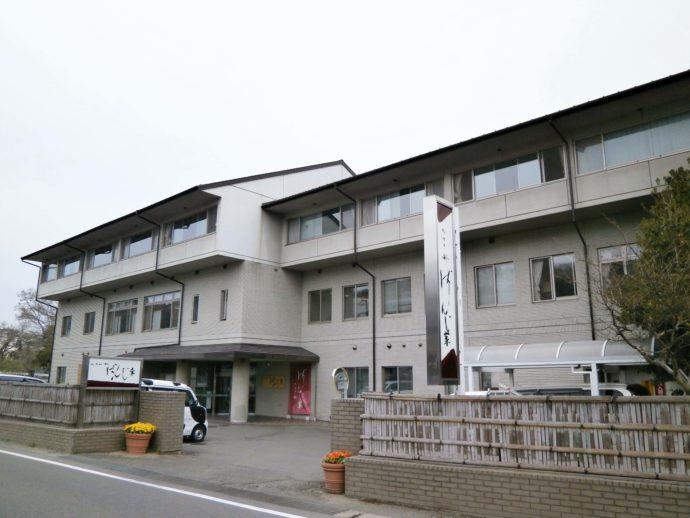 秋保の郷 ばんじ家/仙台市太白区