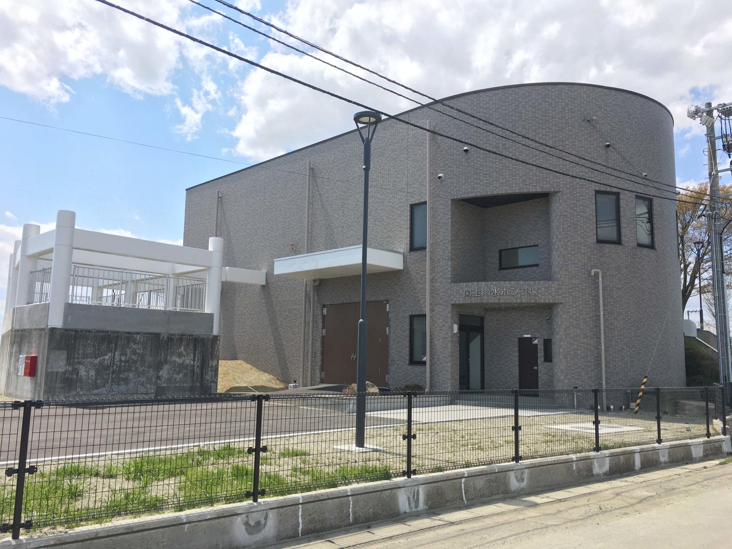 名取市閖上雨水ポンプ場