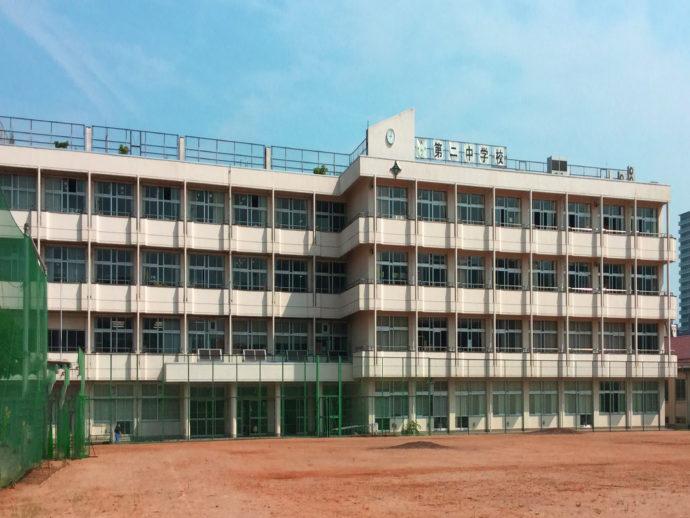 仙台市立第二中学校
